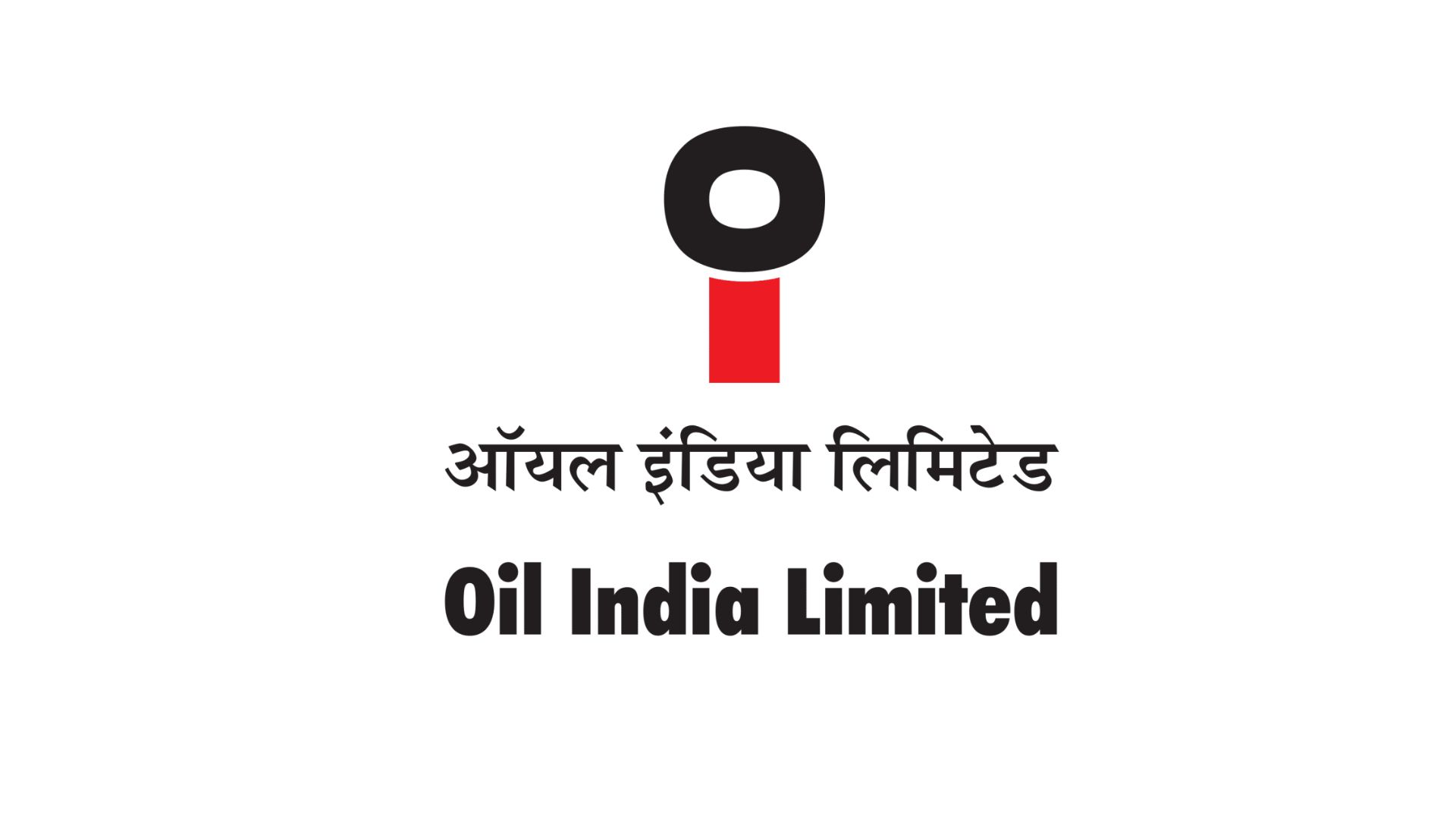 Oil India Recruitment